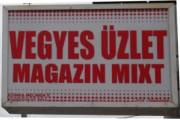 Magazin Mixt Melinda Satu Mare