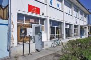 Postahivatal Zetelaka