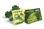 CEC Bankautomata Ozsdola, Szolgáltatások Ozsdola