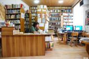 Szentegyháza Városi Könyvtár Szentegyháza, Szolgáltatások Szentegyháza