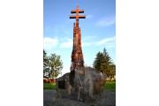 Trianoni emlékmű Farkaslaka, Szabadidő, Szórakozás Farkaslaka
