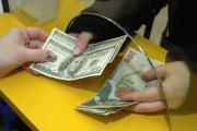 Pénzváltó - Multi Partner Exchange Szovátafürdő, Szolgáltatások Szovátafürdő