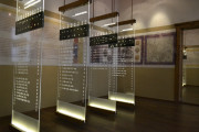 Haáz Rezső Múzeum Székelyudvarhely, Szabadidő Székelyföld