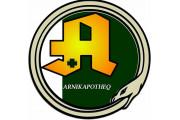 Gyógyszertár Arnikapotheq Ozsdola, Szolgáltatások Székelyföld
