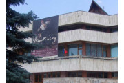 Városi Könyvtár Csíkszereda, Szabadidő, Szórakozás Csíkszereda