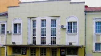 Theater Arad