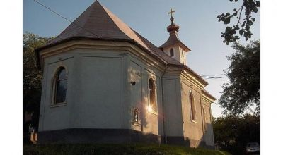 Église Orthodoxe