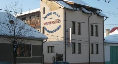 Pension Deutsches Haus Brasov
