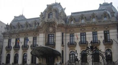 The Cantacuzino Palace Bucharest