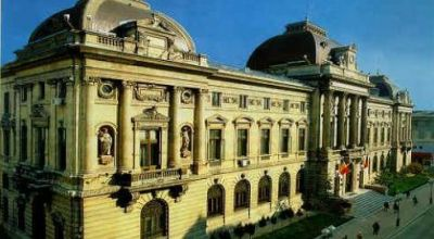 The BNR Palace Bucharest