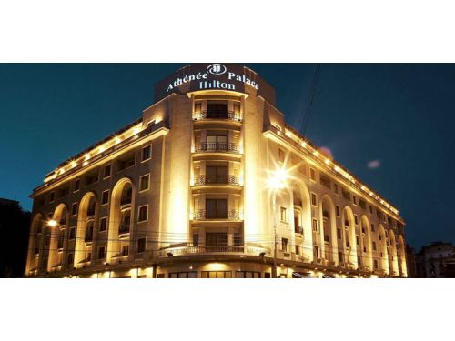 Hotel Athenee Palace Bucuresti Hilton Bucharest