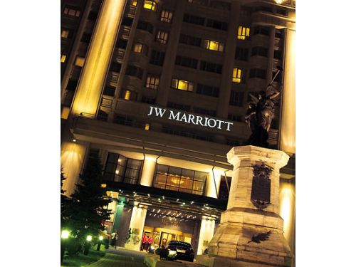 Hotel Marriott Grand Hotel Bucharest