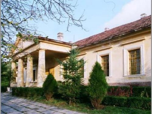The Ioan Slavici And Emil Montia Memorial Museum Siria