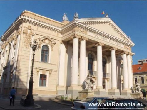 The Theatre Oradea