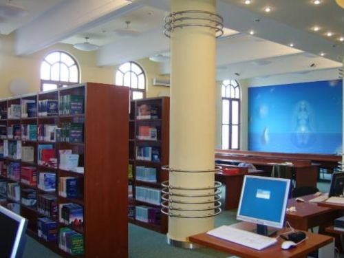 The Library Of The Ase Bucharest