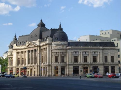 Carol I Palace Bucharest
